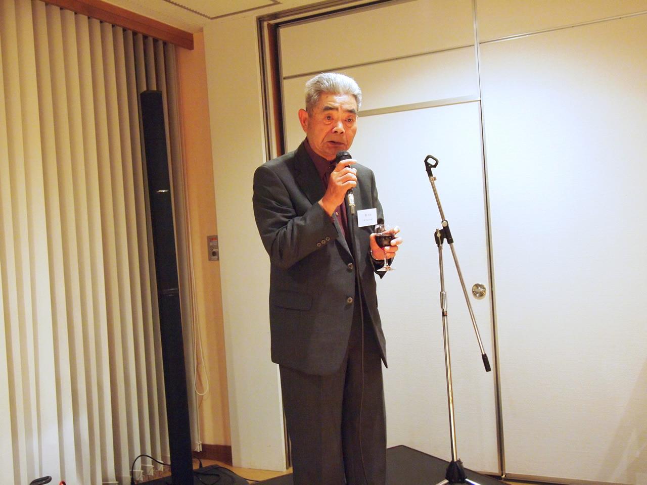 一澤新副会長